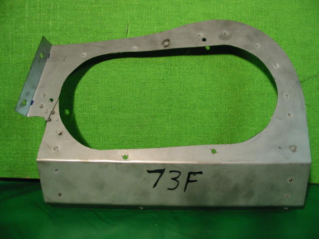 Left Shield for Servo Tank, Jaguar XK150, #X73FL, New
