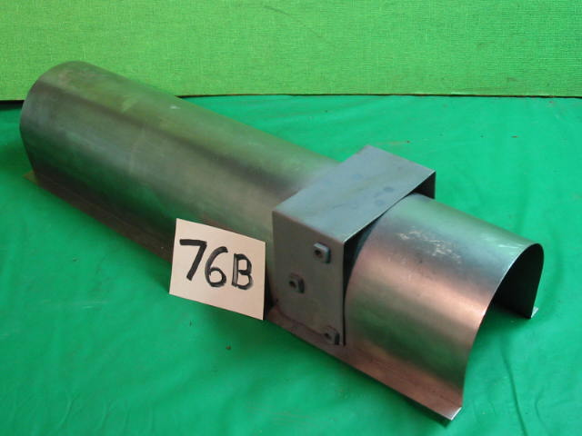Drive Shaft Tunnel, Jaguar XK140, #X76B, New